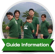 Guide Information
