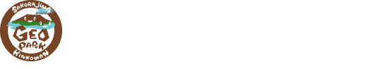 Sakurajima-Kinkowan Geopark Promotion Council Office